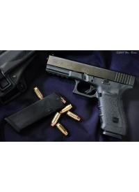 [Pištoľ Glock 21 (.45 AUTO) 4. gen]